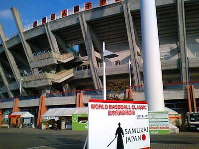WBC⇒堀切峠