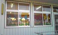 霧島児童館