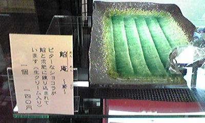 和菓子の魅力