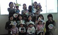 西原児童センター