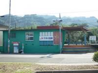 子どもの国駅と青島駅を調査しました