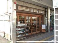 宮崎市の繁華街のバリアフリー