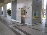 宮崎空港から宮崎駅までの車いす利用について