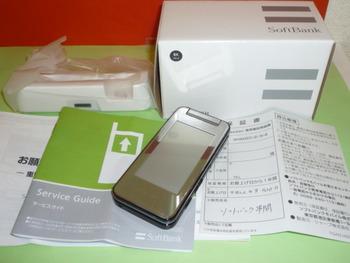 新品☆SoftBank★944SH☆mirumo2入荷。