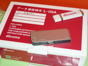 新品★docomo☆データ通信端末★L-05A入荷