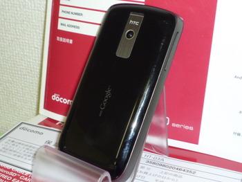 docomo★HT-03A☆Google携帯入荷!