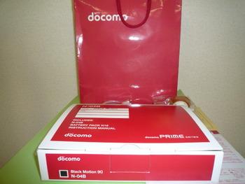 新品docomo★N-04B★2010年夏モデル入荷。