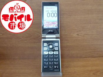 モバイル市場★中古☆WILLCOM★WX05K☆解約済み★PHS☆入荷!