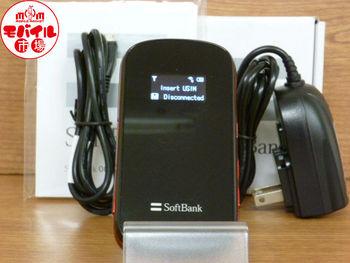 SoftBank☆中古☆ULTRA WiFi☆007Z★格安