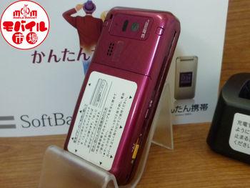 モバイル市場☆美品★SoftBank☆008SH★中古携帯☆白ロム★入荷!