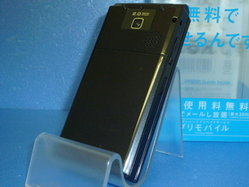 中古☆SoftBank★740SC☆ソフトバンク携帯★販売中
