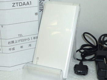 新品同様☆SoftBank★740SC☆ソフトバンク 入荷!