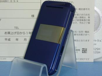 超美品☆SoftBank★812SH☆ソフトバンク携帯☆入荷