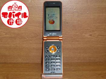 モバイル市場★中古★SoftBank☆824SH★格安☆携帯★白ロム★入荷