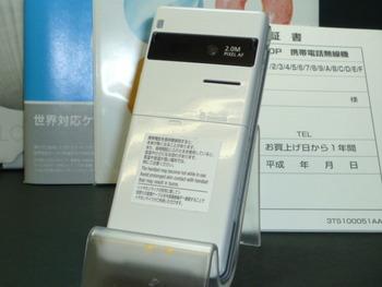 新品未使用★SoftBank☆840P★ソフトバンク 入荷!