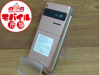 モバイル市場☆中古★SoftBank☆840P★ソフトバンク白ロム☆入荷!