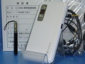 新品同様☆SoftBank★930SC☆ソフトバンク★入荷!