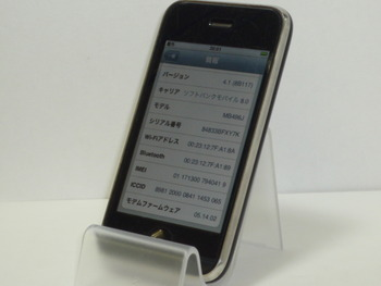 中古☆softbank★iPhone3G 16GB☆入荷!!