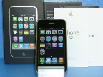中古☆SoftBank★iPhone3G 16GB☆完売