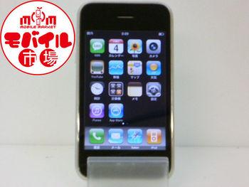 中古☆SoftBank★iPhone3G 16GB☆残債無し