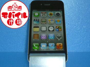 美品★SoftBank☆iPhone4S 16GB★残債無し