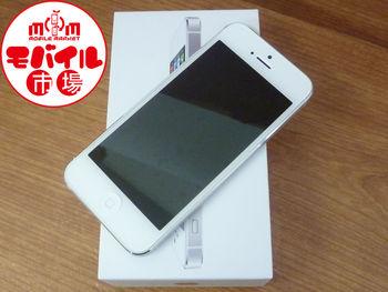 モバイル市場☆新品★SoftBank☆iPhone5 16GB★残債なし☆入荷!
