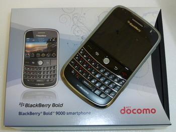新品未使用☆docomo★BlackBerry9000☆入荷