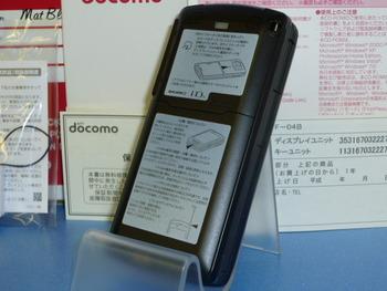 新品未使用☆docomo★F-04B☆ドコモ★格安☆入荷