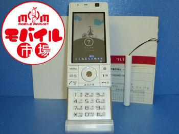 美品★docomo☆F-05C★ドコモ☆格安白ロム★完売