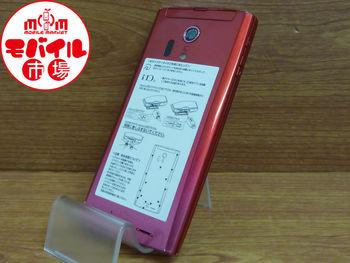 モバイル市場☆中古★docomo☆F-05D★ドコモ☆Xi☆入荷!