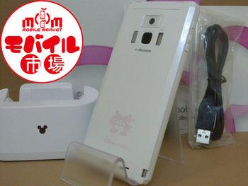 中古★docomo☆Disney Mobile F-08D☆