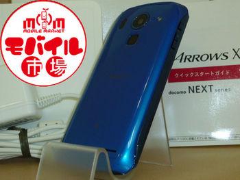 超美品★docomo☆ARROWS X★F-10D☆新入荷