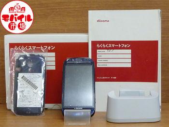 モバイル市場☆新品★docomo☆F-12D★ドコモ☆白ロム