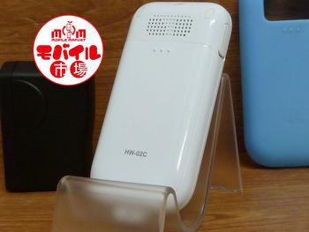 モバイル市場★中古☆docomo★HW-02C☆格安携帯★白ロム