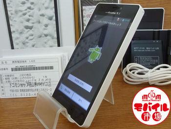 モバイル市場☆新品同様★docomo☆L-02E★Xi☆格安白ロム☆入荷!