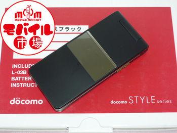 新品★docomo☆STYLE series L-03B★白ロム☆入荷
