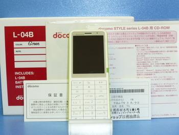 新品未使用☆docomo★L-04B☆ドコモ★携帯☆入荷