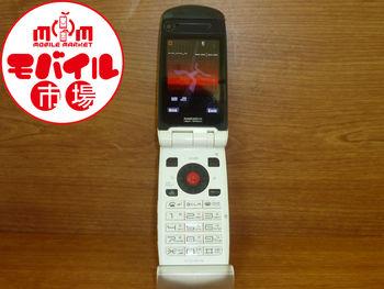 モバイル市場☆中古★docomo☆N902iX★ドコモ☆格安白ロム★入荷!