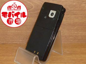 古★docomo☆P-06A★ドコモ☆格安携帯★白ロム☆入荷!
