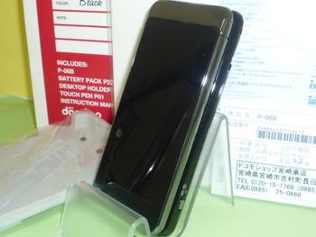 新品☆ドコモ★P-06B☆STYLseries★携帯入荷!