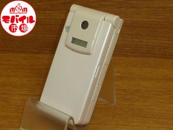 モバイル市場☆中古★docomo☆P701iD★ドコモ☆格安白ロム★即決