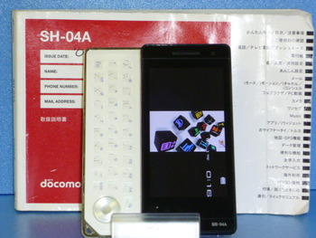中古☆docomo★SH-04A☆ドコモ★携帯☆入荷