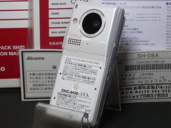 新品☆docomo★SH-08A☆カメラ付き★ドコモ☆入荷