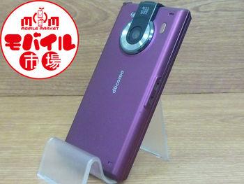 【モバイル市場】中古★docomo★REGZAPhone☆T-01C★白ロム★入荷