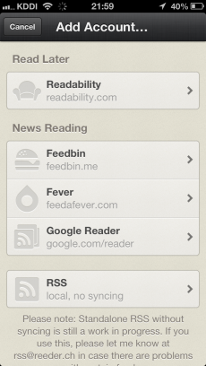 iPhone用RSSリーダー「Reeder」がアップデート、独自RSS取得に対応