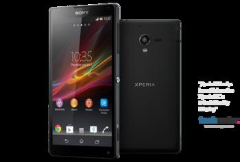 Xperia ZL(海外版)にPS3コントローラが接続できるアップデート