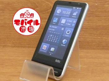 モバイル市場★au☆中古★INFOBAR☆A01★白ロム☆格安携帯