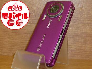 モバイル市場★中古☆au★CA003☆格安★携帯電話☆白ロム