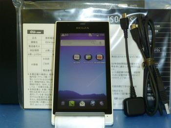 新品同様☆au★REGZA Phone IS04☆格安★入荷