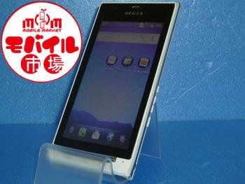 中古☆au★REGZA Phone☆IS04★白ロム☆販売中